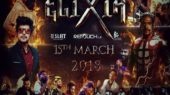 ELIXIR - SLIIT ANNUAL GET TOGETHER 2018